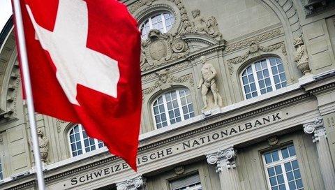 Председатель Швейцарского Банка UBS предсказывает массивную коррекцию биткоина