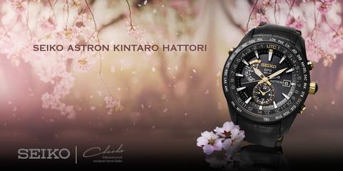 Seiko Astron Kintaro Hattori