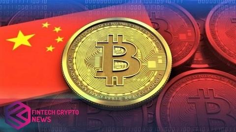 Китай пересмотрит запрет на криптовалюту?