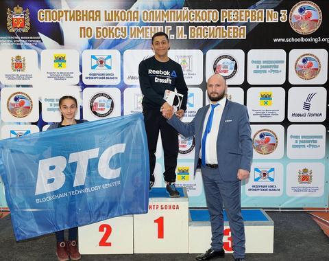 Центр Блокчейн Технологий принял участие во всероссиийском турнире по боксу в качестве спонсора.