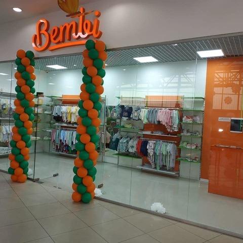 Открылся магазин Bembi в г.Краснодар