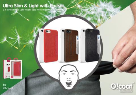Обзор Ozaki O!coat 0.3 + Pocket