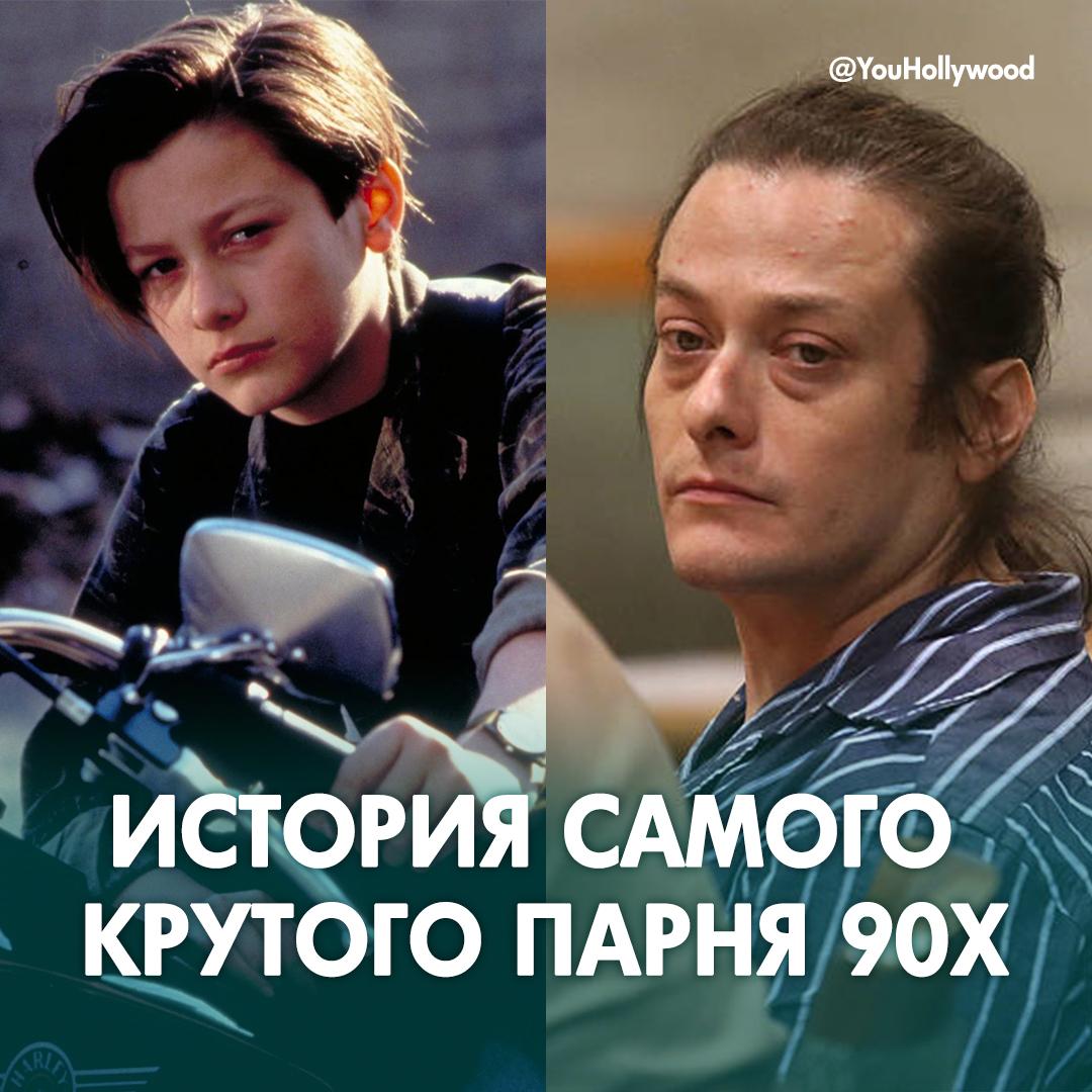 ИСТОРИЯ САМОГО КРУТОГО ПАРНЯ 90Х