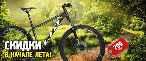 Скидки в начале лета - Велосипед LTD Rocco 940 по суперцене!