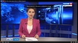ГТРК Вести