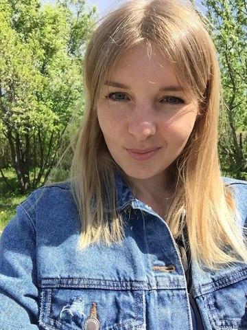 Марина Пронина, 5 октября 2018 г.