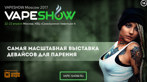 FruitCloud на VAPESHOW MOSCOW 2017