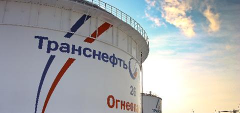 Транснефть - Сибирь ввела в эксплуатацию подводный переход МНП Холмогоры - Клин после замены