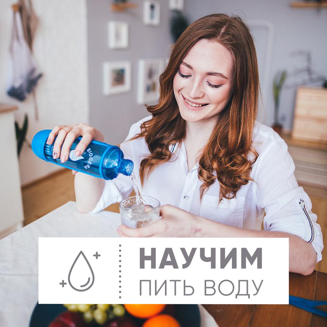 Трекер привычки пить воду