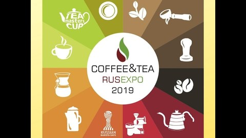 Coffee Tea Expo 2019: 5 причин посетить выставку, как попасть на нее бесплатно