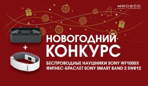 Новогодний конкурс Вконтакте