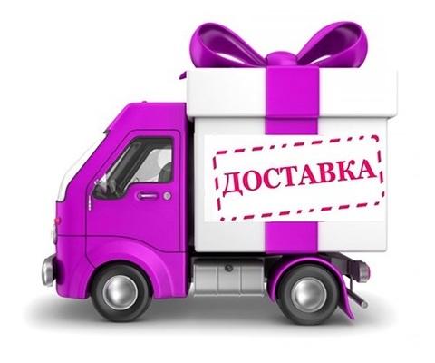 ДОСТАВКА 13.07.2018 будет осуществляться до 13:00