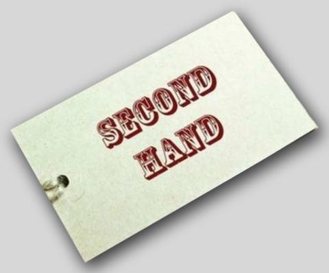 Вторые руки