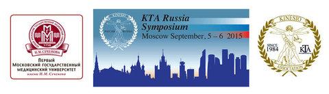 10 июня начинается продажа билетов на ежегодный Симпозиум Международной Ассоциации Кинезиотейпирования в Москве