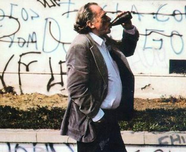 Чарльз Буковски: Ham on Rye
