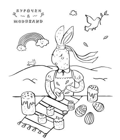 KUROCHKI X MODBRAND: Раскраска к Пасхе для взрослых и детей