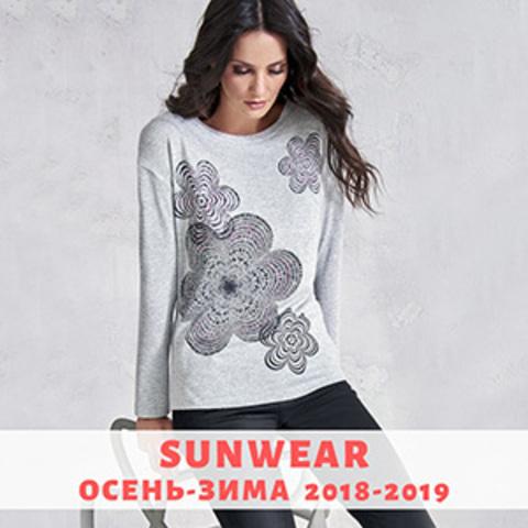 Новинки Sunwear осень-зима 2018-2019