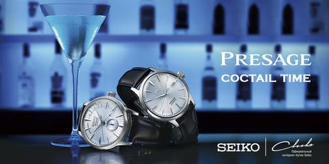 Presage Cocktail Time или новый взгляд на дизайн классических часов