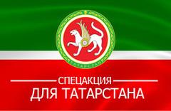 Предложение по автокомпонентам для Казани, Набережных Челнов и всего Татарстана