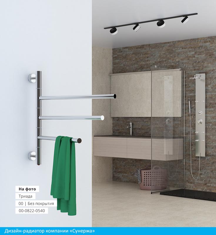 «Сунержа Триада»: компактный полотенцесушитель для ванных
