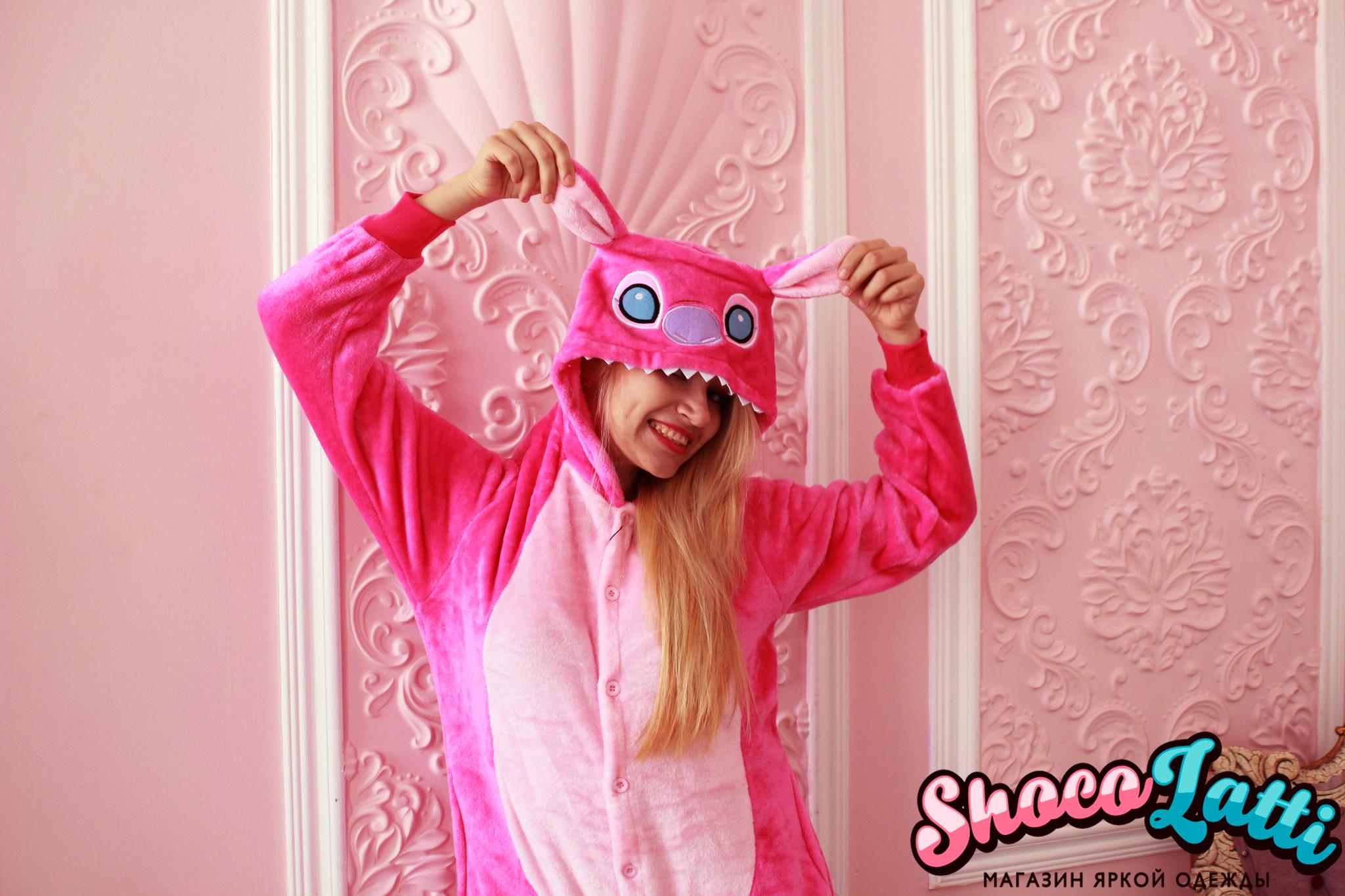 Обзор на пижаму кигуруми Стич Розовый от Shocolatti.ru