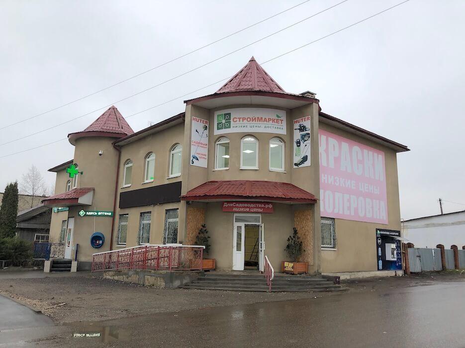 Строительный магазин на Поленова переезжает