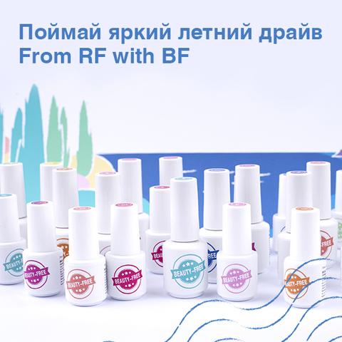Summer Russian Trip Яркий маникюр — яркие эмоции