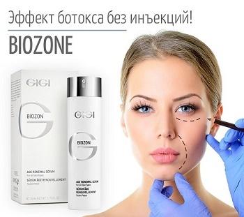 GIGI Biozon Double Effect - высокоэффективная коррекция морщин и фотостарения