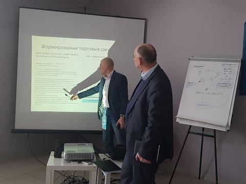 Специалисты Центра Блокчейн Технологий провели лекцию перед студентами