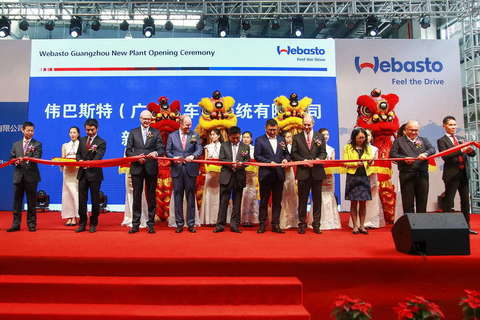 Webasto Opens New Plant in the Chinese City of Guangzhou