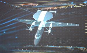Китайцы скопировали американский «летающий радар»