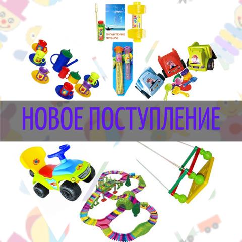 №10 Новое поступление Российской игрушки