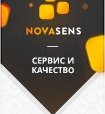 Самозамес NovaSens, г. Минск / Витебск , Беларусь
