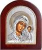 Скидка на Казанскую икону Божьей Матери.