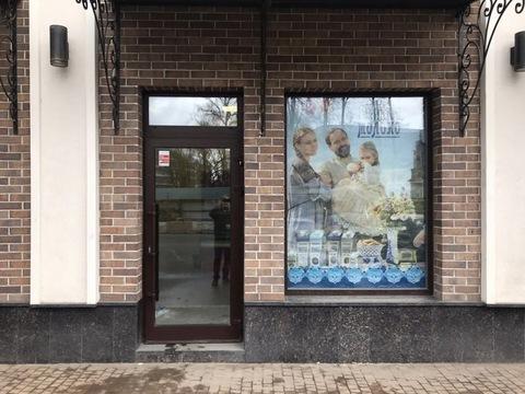 Фирменный магазин Рузское Молоко в Звенигроде
