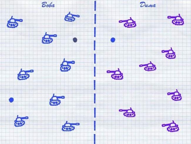 10 игр из школьной тетради, в которые играли дети 90-х