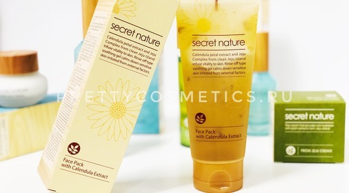 Корейская маска с лепестками календулы Secret Nature Face Pack With Calendula Extract