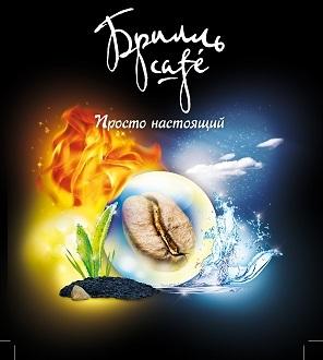 Кофе «Брилль Café»: из России с любовью