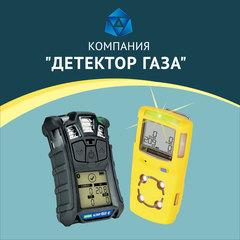 """Новый сайт компании """"ДЕТЕКТОР ГАЗА №1"""""""