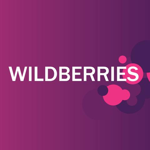 Ночники Amstek теперь на Wildberries