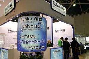 Buhler-AHS: посетите стенды бренда, выпускающего увлажнители воздуха