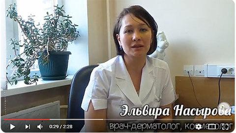 Как ухаживать за жирной кожей, склонной к прыщам, угрям и воспалениям ? Ответ дерматолога.