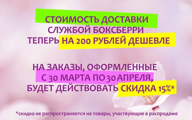 РАБОТА В КАРАНТИН