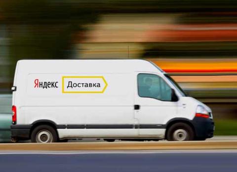 Мы подключились к Яндекс.Доставке