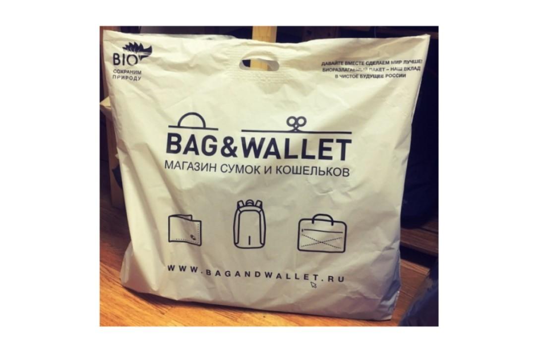 Фирменные эко-пакеты Bag and Wallet