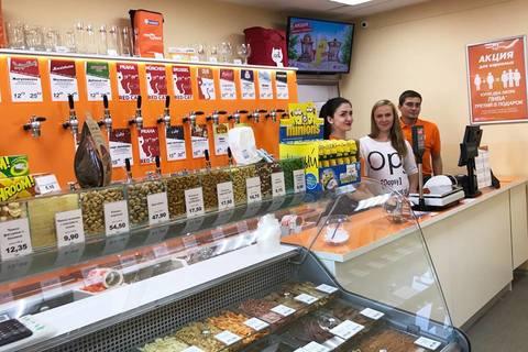 61й магазин #ПивоБанк открыт!