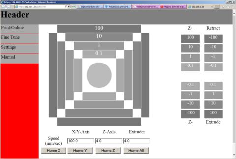 3D принтер и WiFi. Добавляем беспроводной интерфейс управления 3D принтером.
