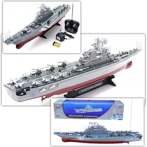Поступление радиоуправляемых кораблей производства Heng Tai.