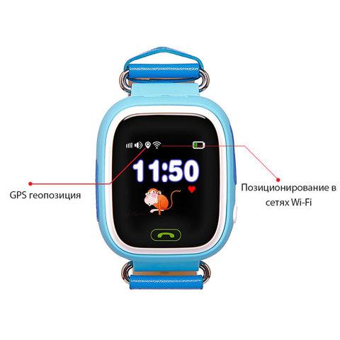 Инструкция – как пользоваться детскими GPS часами?