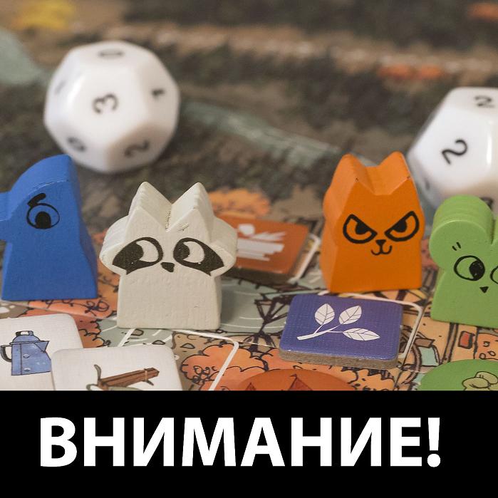 Чемпионат по игре «Корни» переносится!